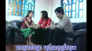 Bopha Kampong Lao 02