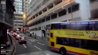 (HK) CTB 9033 HW1311 @ 71 中環(永