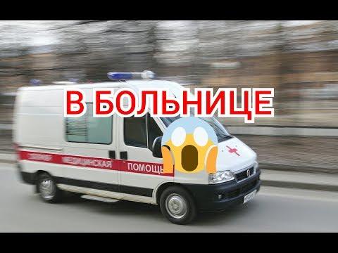 VLOG: Тушинская детская больница!