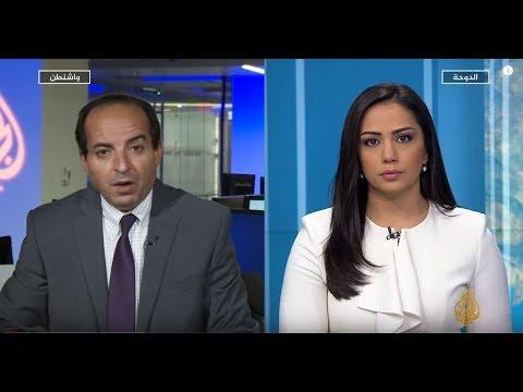 معلومات استخباراتية جديدة تكشفها واشنطن بوست بشأن قضية خاشقجي  - نشر قبل 57 دقيقة