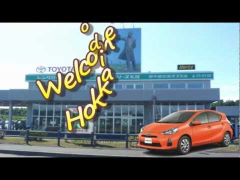 For the 1st time customer of rent-a-car 【English】