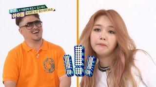 주간아이돌 - (WeeklyIdol EP.210) 걸스데이 Girl's day rapper mina
