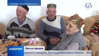 Хаберлер (на русском языке)05.03.21