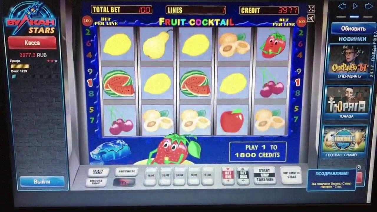 Слот демо слот автоматы игровые автоматы 81