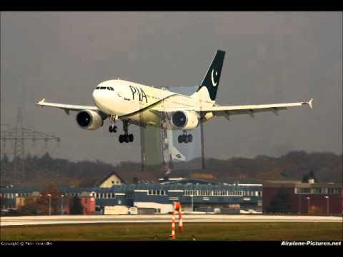 PIA VS Iran Air