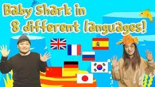 (ENG) 아기상어를 8개 국어로 부른다?! /