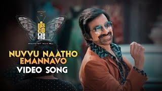 Nuvvu Naatho Emannavo Song - Disco Raja Ravi Teja Payal Rajput VI Anand Thaman S