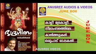 Kodungallur Devi Chottanikara Amma Devotional Songs Malayalam New 2014-2015