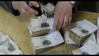 المشهد الاقتصادي والأجندة الوطنية - جلسة حرة - ح 114