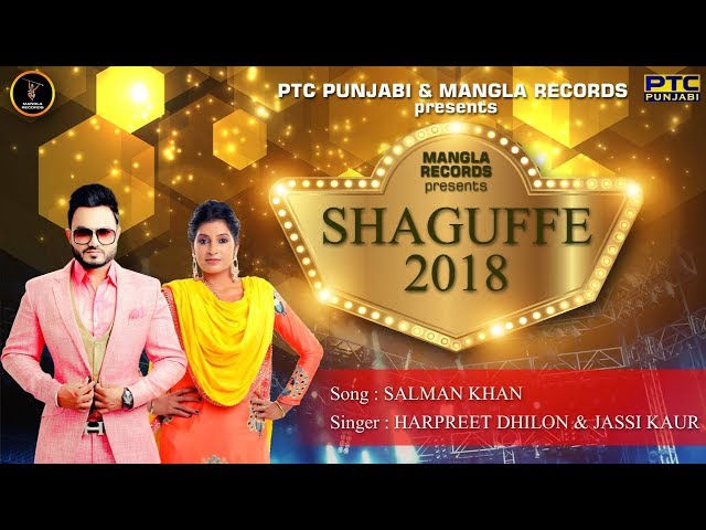 Salman Khan (Full Song)-Harpreet Dhillon & Jassi Kaur-Latest Punjabi Songs 2018-Shaguffe 2018-Mangla