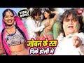 गुड्डू रंगीला का सबसे खतरनाक वीडियो सांग | जोबन के रसवा गाड़ देबs का | New Bhojpu