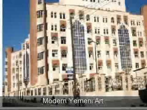 Sanaa City, Capital of Yemen صنعاء اليمن - YouTube