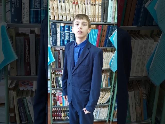 Изображение предпросмотра прочтения – СеменИзосимов читает произведение «С поляны коршун поднялся…» Ф.И.Тютчева