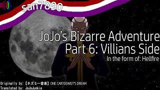 Download Mp3 One Cartoonist's Dream  Jojo And Disney Melody : Stone Ocean Villains
