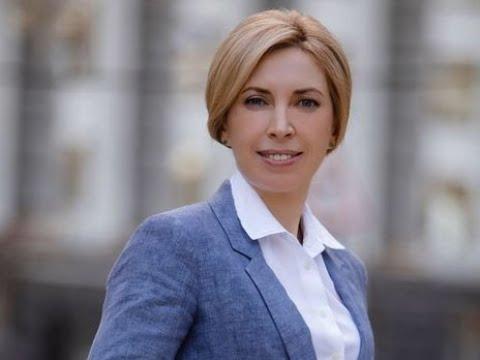 RadaTVchannel: Одкровення 15.09.2019 Ірина Верещук