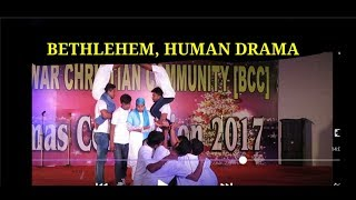 THE KING OF HEAVEN IN THE CRIB OF BETHLEHEM HUMAN DRAMA 2017//CHOREOGRAPH BY LAXMAN ROUT IN (BBSR)