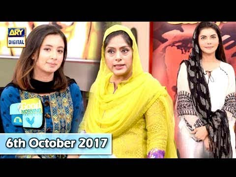 Good Morning Pakistan - 6th October 2017 - ARY Digital Show