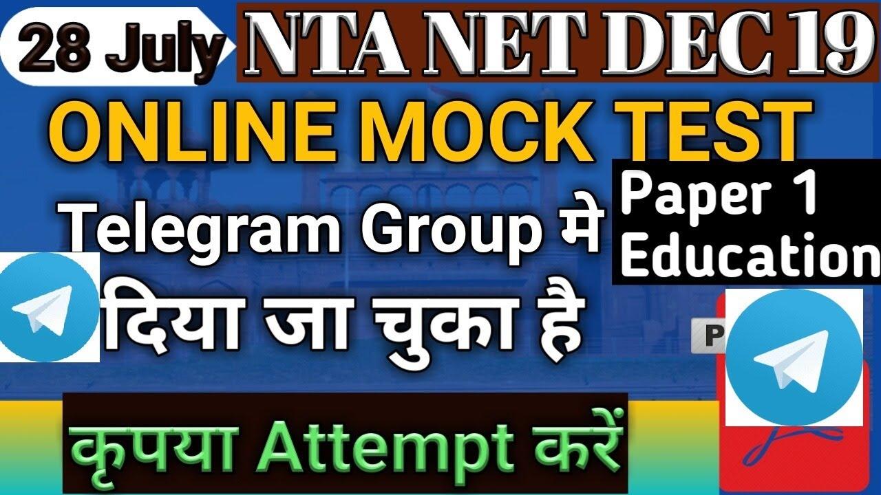 ONLINE MOCK TEST for NTA NET Telegram Group में दिया जा चुका है ll कृपया  एटेम्पट करें