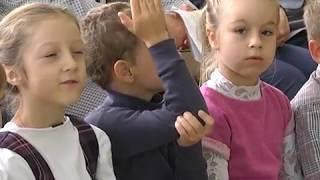 2017-09-20 г. Брест. Выездная сессия городского Совета депутатов.  Новости на Буг-ТВ.