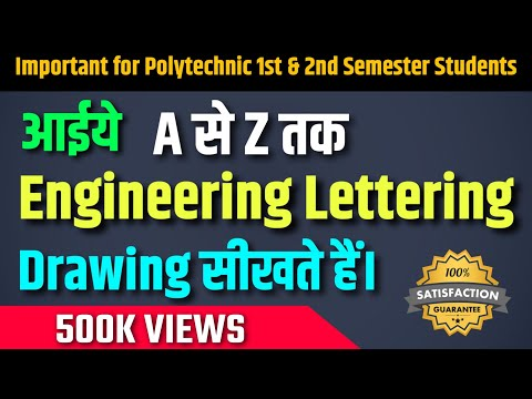 Lettering in engineering drawing    alphabet lettering in graph paper   