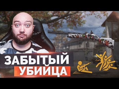 WarFace 🔘 ЗАБЫТАЯ ИМБА 🔘 СОЛО РМ - Fabarm XLR5 Prestige thumbnail
