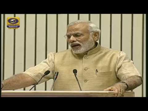 Inauguration - Annual Convention of Central Information Commission by PM Narendra Modi