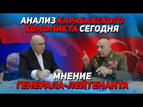 Норат Тер-Григорьянц: Нужно иметь сильного союзника и быть преданным ему