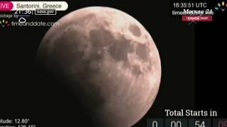 Лунное затмение 27 июля 2018 - прямой эфир Москва 24
