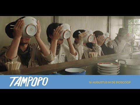 Tampopo - Full online NL