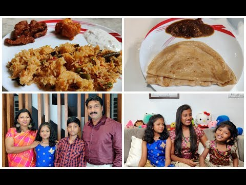 new-year-vlog/morning-to-evening-routine/paneer-65-recipe/2020-celebration