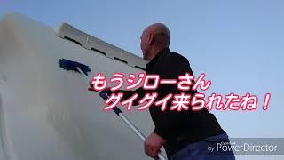 【トラック洗車】太田くん