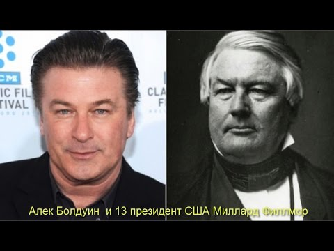 Знаменитости и их клоны-двойники из прошлого (актёры, президенты и не только)