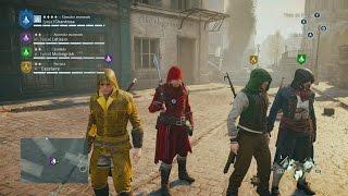 Assassins Creed Unity   Modo Cooperativo, el mejor coop de todos los títulos de la saga.