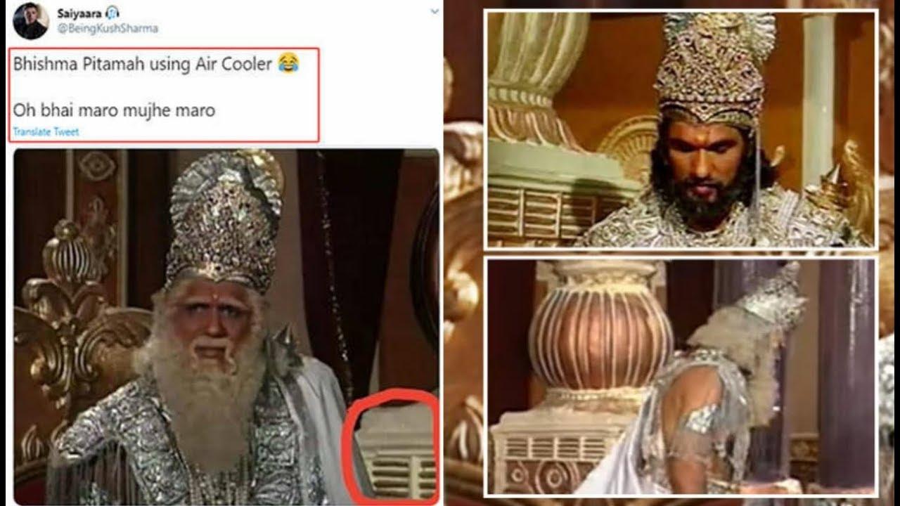 Watch Reality Of Cooler Behind Bhishma Pitamah In Mahabharat Youtube