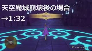 クリア後の取得動画は 1:32 から 戦姫のティアラ 戦姫のドレス レシピリ...