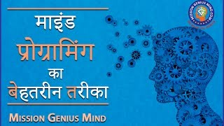 Meditation - Third Eye Guided मैडिटेशन Audio - For Better Intuition, Clear Visualization