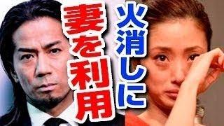 KAT-TUNの亀梨和也(30)と、深田恭子(34)の交際情報を、11月17日発売...