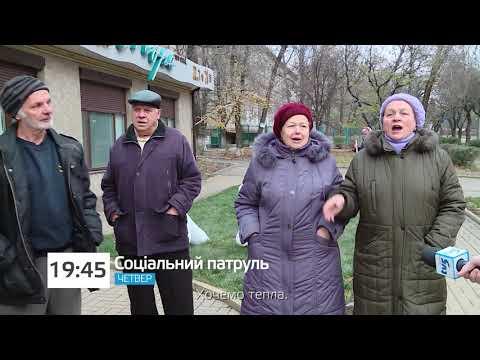 Телеканал TV5: Анонс нового сезону програми «Соціальний патруль»