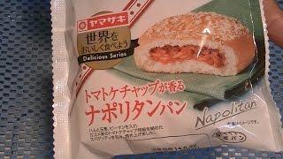Pasta Bread Thumbnail