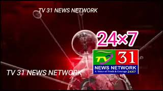 TV 31 NEWS TODAY HYD CITY POLICE CCS HEERA GROUP MD HELD SRI ANJANI KUMAR IPS.CP HYDERABAD |TV 31 NE