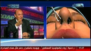 القاهرة والناس | الناس الحلوة مع أيمن رشوان الحلقة الكاملة 16 أكتوبر