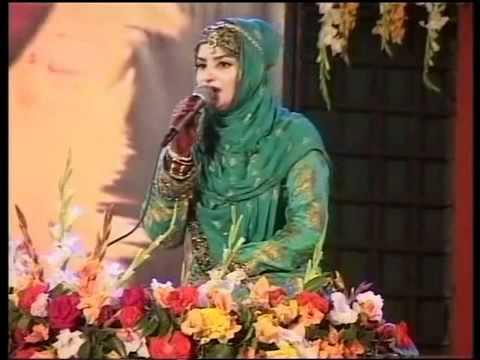 Ho Karam Sarkar Naat Khawan, Hooria Faheem By KaMrAn,S.mp4