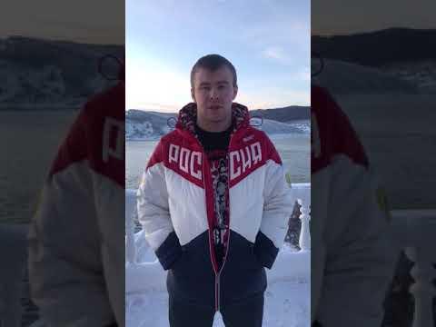 Сергей Погодаев будет биться за спасение Байкала.