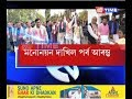 Assam LS Candidates file nomination papers
