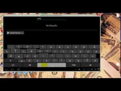 วิธีติดตั้ง keyboard ภาษาไทยบน Bluestacks