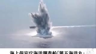 未だ戻らない海上保安庁海洋調査船「第五海洋丸」のことを知っている人は何人いるのか