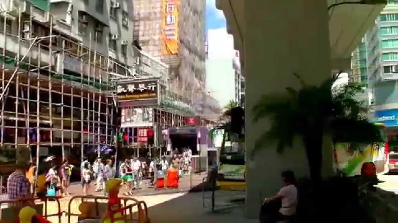 2017 香港自由行 - 太子港鐵站步行往Prabelle儷凱及Metro Park旺角維景酒店 - YouTube