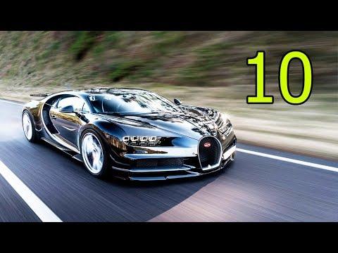 10 อันดับ สุดยอดรถยนต์ Super Car ที่เร็วที่สุดในโลก