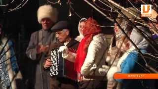 """U-News. В Оренбурге сняли выпуск """"Играй гармонь, любимая!"""""""