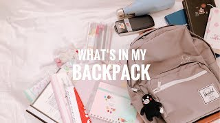 📖 what's in my backpack ~